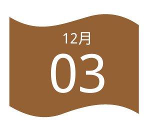 万博manbetx官方网站(福建)电子有限公司获评福州市扩大就业十佳民营企业