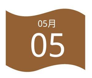 千赢国际娱乐网址(福建)电子有限公司荣获福建省五一劳动奖状