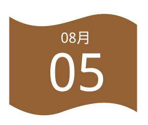 重走红色之路·踏寻不变初心——万博manbetx官方网站党委开展主题党日活动