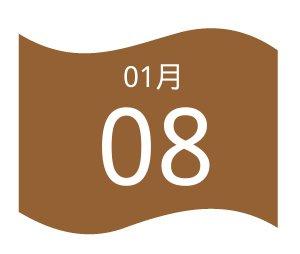万博manbetx官方网站电池有限公司举行IATF16949:2016体系启动大会