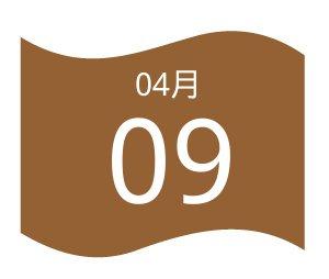千赢国际娱乐网址膳食管理委员会召开3月份工作总结会议