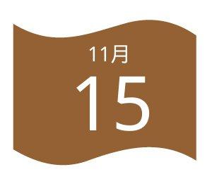 全国人大常委会副委员长、中华全国总工会主席王东明一行莅临我司调研万博manbetx官方网站工会运行情况