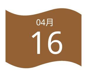 定西市委书记唐晓明等领导一行千赢国际娱乐网址千赢国际注册调研