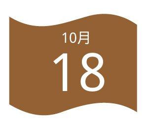 脱贫攻坚,福建省千赢国际娱乐网址高级技工学校原州分校揭牌