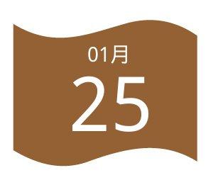 万博manbetx官方网站赞!——2018-2019万博manbetx官方网站集团年会圆满落幕