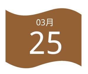 千赢国际娱乐网址举行2019年供应商交流会