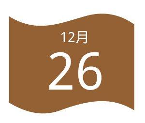 """万博manbetx官方网站(福建)电子有限公司获评福州市首批""""党员诚信企业"""""""