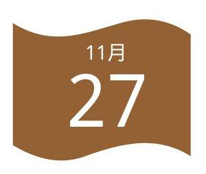 宁夏自治区人社厅领导千赢国际娱乐网址千赢国际注册调研