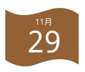 福建省委常委、政法委书记王洪祥一行千赢国际娱乐网址千赢国际注册指导调研