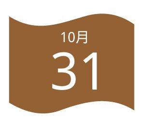庆祝千赢国际娱乐网址成立22周年!千赢国际娱乐网址2019年团建运动会盛大开幕!